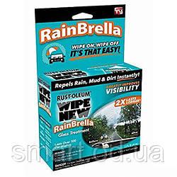 Жидкость Rain Brella для защиты стекла от воды и грязи / антидождь для автомобиля Рейн Брелла водоотталкивающе