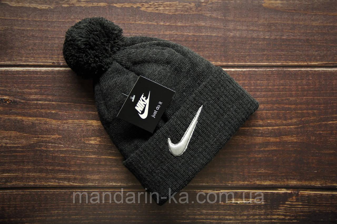 Шапка мужская темно-серая серая  Nike Найк  (реплика)