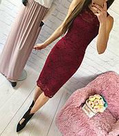 Женский костюм: топ без рукавов + юбка с набивного гипюра