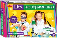 """Набір для експерементів """"Ранок"""" 12114022р """"Шоу експерементів"""" 4823076111342"""