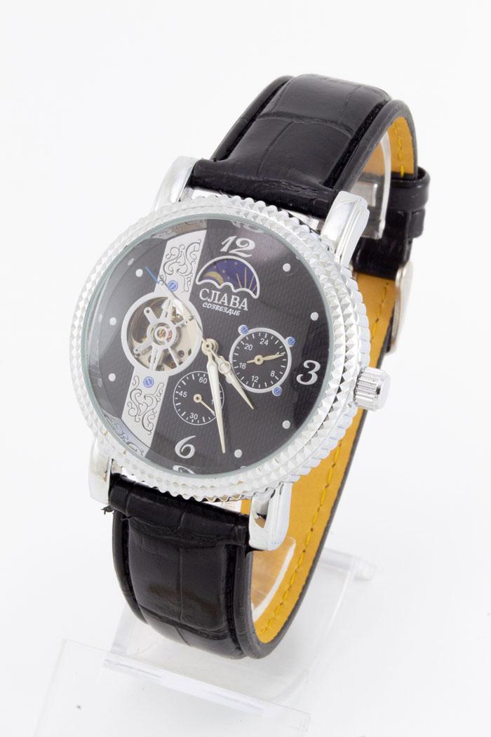 9cbc841acc71 Купить Механические Наручные Часы Слава