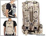 Тактический, военный, походный рюкзак Military.На 25 Л. Камуфляжный, пиксель, милитари, фото 10