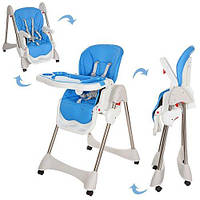 Детский стульчик для кормления Bambi Розовый (M 3216 ) кожаный