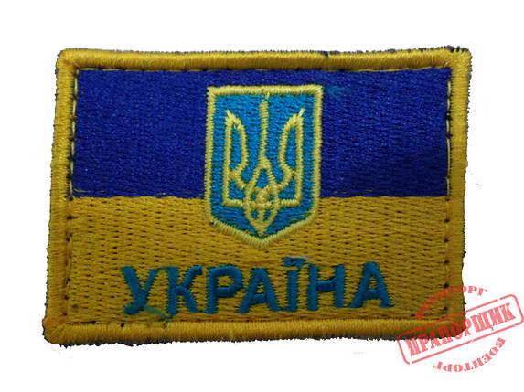 """Нашивка на форму """"Украина"""" с гербом, фото 2"""