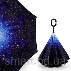 Ветрозащитный зонт наоборо т / Антизонт /Up-Brella Оригинал+ПОДАРОК! Галактика