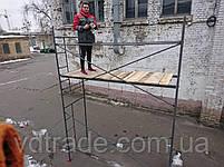 Леса строительные рамные с флажковым замком, Украина, фото 2