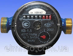 """Счетчик КВ-1,5 для холодной воды DN-15 1/2""""с КМЧ Луцк 110 мм стандарт одноструйный крыльчатый."""