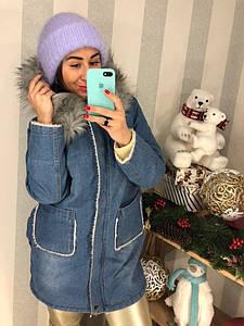 Женская джинсовая куртка с мехом DB-6461