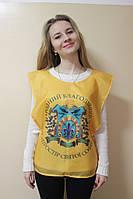 Рекламні жилети з логотипом для промоутерів, волонтерів
