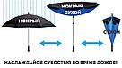 Ветрозащитный зонт наоборот / Антизонт /Up-Brella Оригинал+ПОДАРОК! Цветы, фото 6