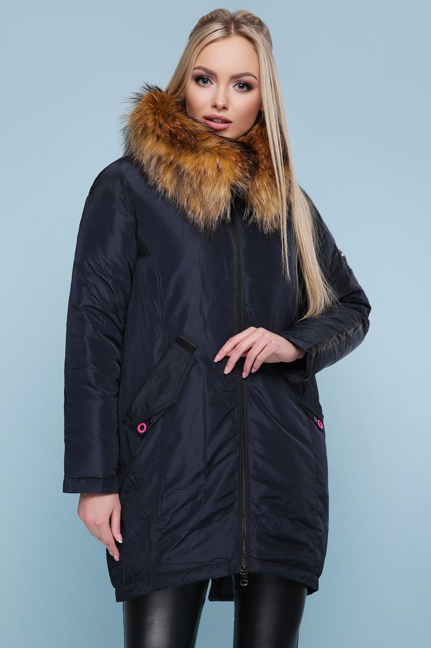 Куртка женская теплая зимняя с капюшоном и мехом натуральным синего цвета размеры: xs,s,m,l,xl