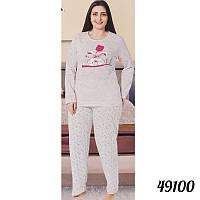 Теплые Женские Пижамы Интерлок — Купить Недорого у Проверенных ... 3216ee40b1f3e