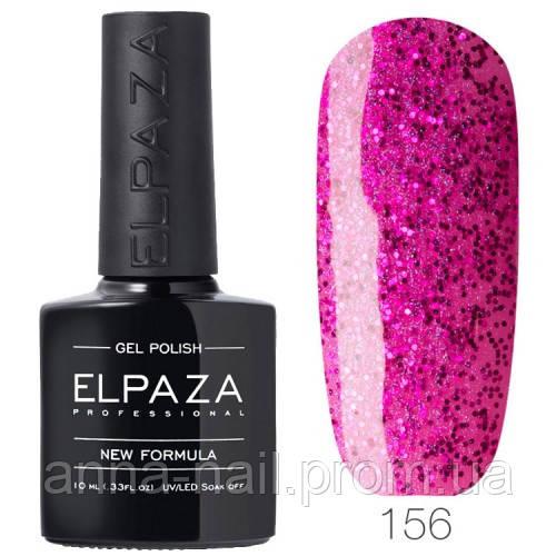 Гель лак ELPAZA  156 Розовый бриз, 10 мл