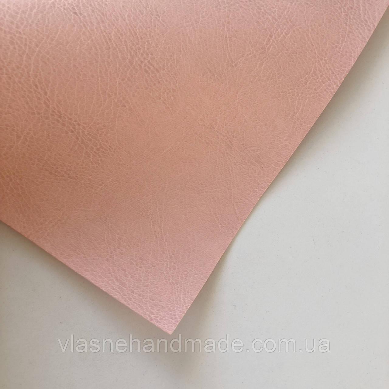Шкірзамінник палітурний - матово-глянцевий - пудровий - виробник Італія - 25х35 см