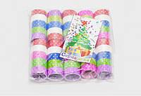Серпантин бумажный Bonita разноцветный с узором 50 шт 1 м