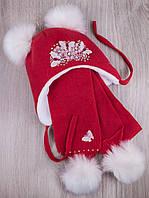 Красивый детский набор зимний шапка и шарф