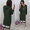 """Спортивное женское платье с капюшоном """"One Way"""", фото 4"""