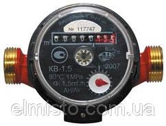 """Счетчик КВ-1,5 для горячей воды Ду-15 1/2""""с КМЧ Луцк 110 мм стандарт одноструйный крыльчатый."""