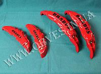 Накладки на суппорта Mercedes стиль Brabus (красные), фото 1