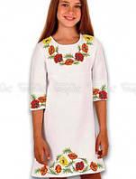 Непошита Заготовка дитячого плаття чи сукні для вишивки