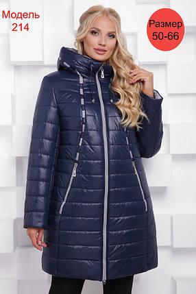 Я-Модна - купить Женская удлиненная зимняя куртка 214   размер 50-66 ... b7ea4f0cb70
