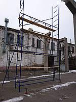 Леса Клино-Хомутовые Б/У Стандартный комплект | Высота: 7,5 м; Ширина 3,5 м; Яруса настила 2 шт. | Украина, фото 1