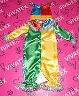 Детский карнавальный костюм Петрушка атлас