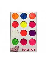 Пигмент для дизайна ногтей цветной 12шт