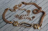 Металлический ремень цепочка золото женский