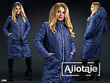 Женское стеганное пальто плащевка Синтепон 200 Размеры  50-52, 54-56, 58-60, фото 2