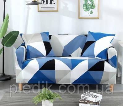 Чехол на диван HomyTex универсальный эластичный 3-х местный Ромб сине-голубой