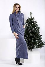 Женское длинное трикотажное платье в пол макси размеры: 42-74, фото 3