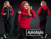 Женский спортивный костюм тройка большого размера : 48-50, 52-54, 56-58, 60-62