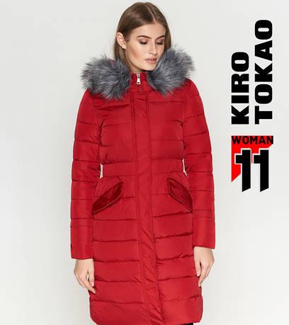 11 Kiro Tokao   Длинная женская куртка 8606 бордовая