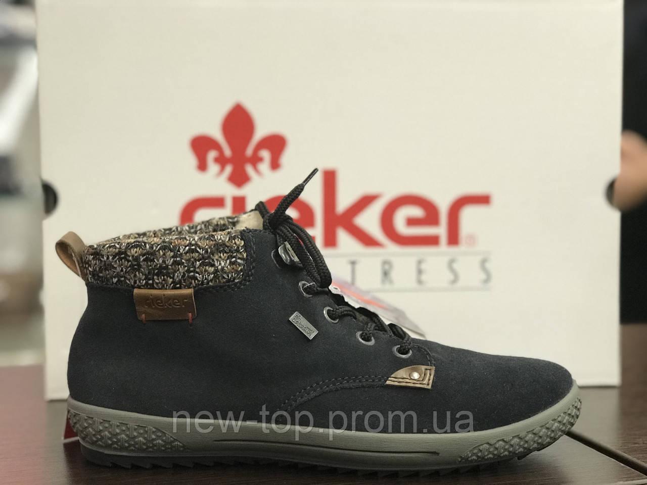 0f7666596 Зимние Ботинки Rieker M6140-14 — в Категории