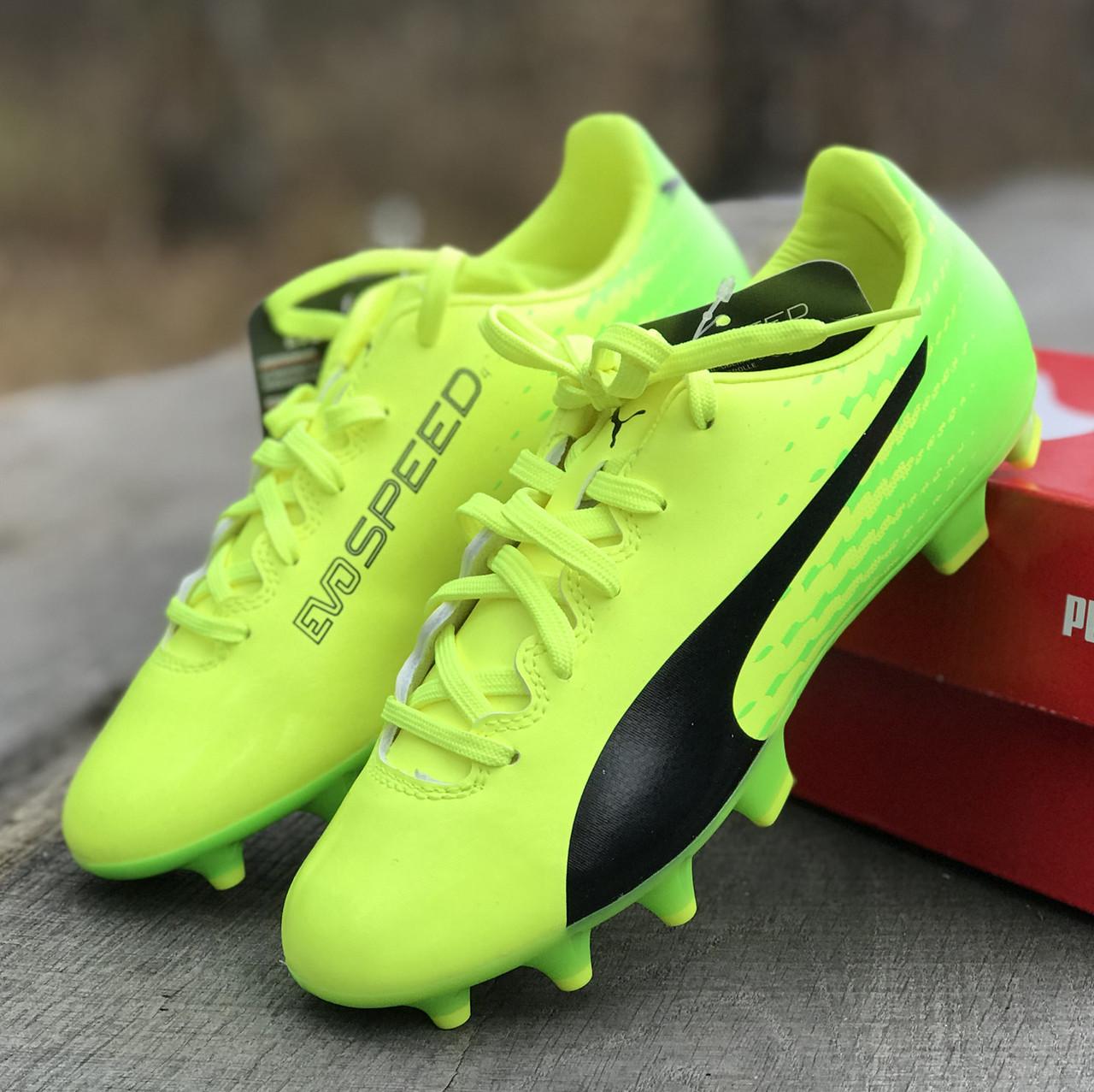 6407dce5 Футбольные бутсы Puma evoSpeed 17.4 FG Jr р 35, детская футбольная обувь -  Интернет-