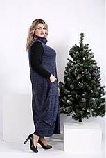 Женское теплое платье-мешок длинное размеры: 42-74, фото 2