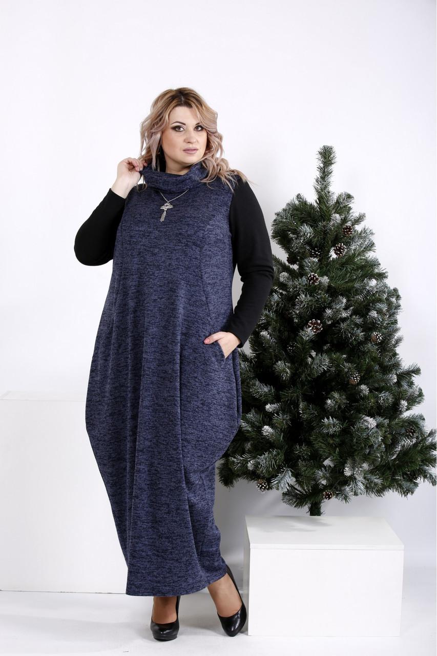 Женское теплое платье-мешок длинное размеры: 42-74