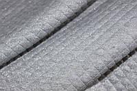 Ткань трикотаж тесненый ромб люрекс , серый светлый  №235, фото 1