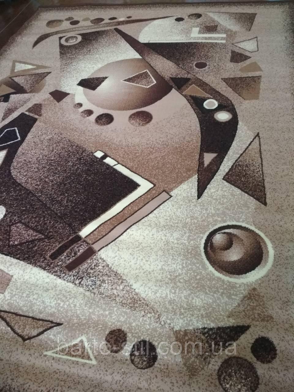 Ковер Голд абстракция 3х4 м.