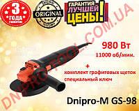 Шлифмашина угловая Dnipro-M GS-98