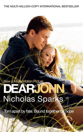 Книга Dear John , фото 2