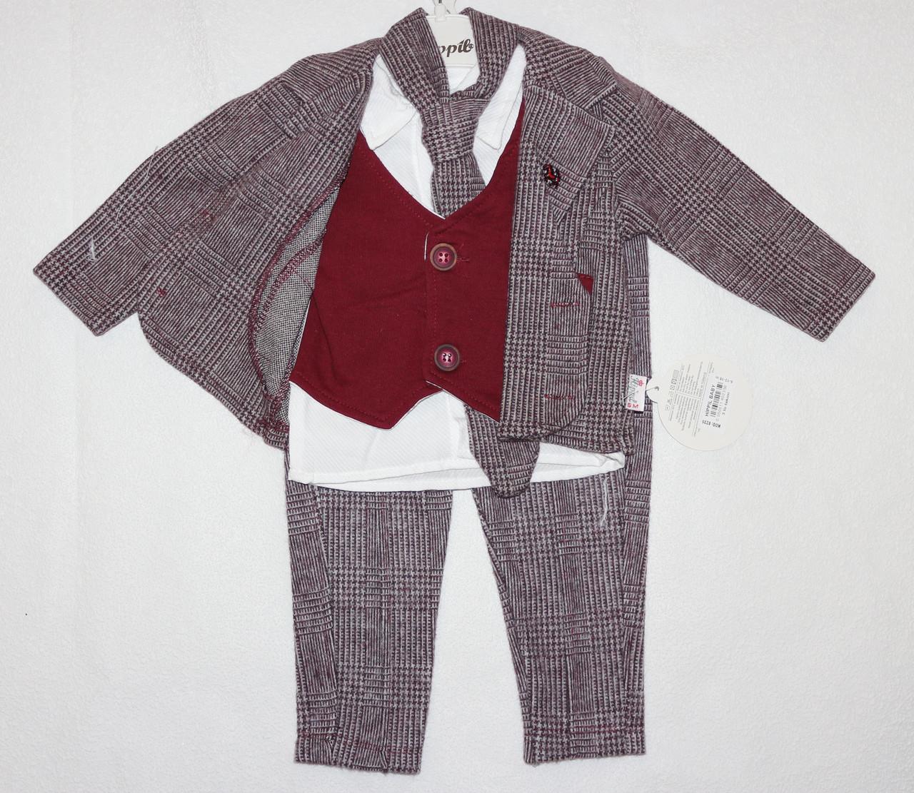 Стильний костюм на хлопчика 6,12,18 міс