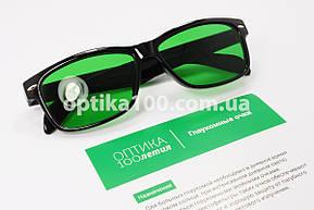 Глаукомні окуляри з зеленими стеклами. Якість перевірено!, фото 2