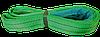 Строп текстильний петльовий СТП 2,0 т, 2,0 м