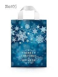 Новогодний пакет с петлевой ручкой ламинированный 24*30 Снежинка 10 шт