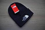 Шапка мужская темно-серая реплика, фото 2