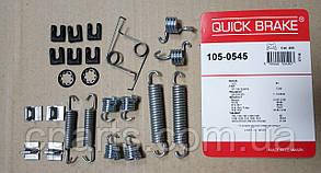 Ремкомплект задніх гальмівних колодок Dacia Solenza (Quick Brake 105-0545)(середня якість)