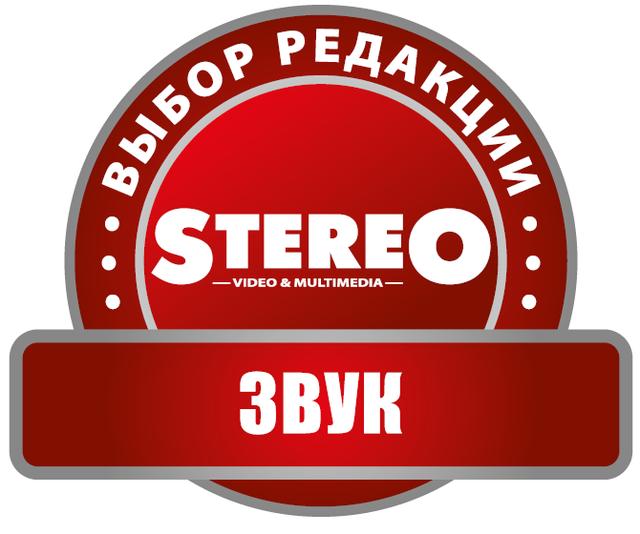 STEREO Video & Multimedia TEST ЗВУК - Выбор редакции