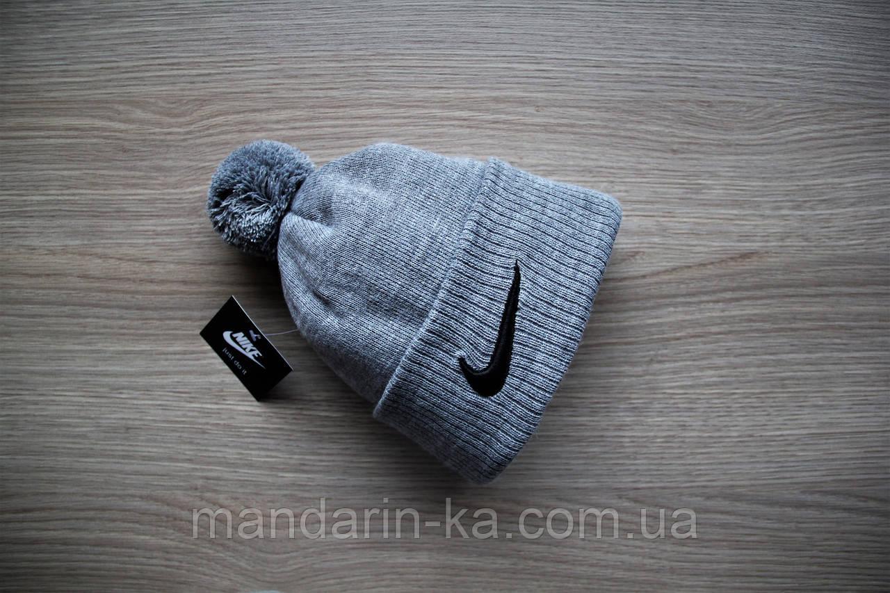 Мужская  шапка светло-серая  Nike Найк  (реплика)